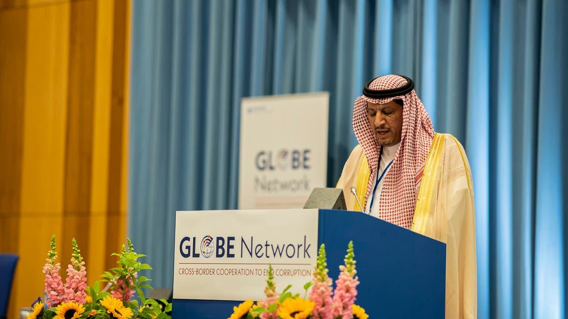 Mazin Ibrahim al-Kahmous, President of Saudi Arabia's Oversight and Anti-Corruption Authority (Nazaha), speaks at the GlobE Network forum. (Supplied)