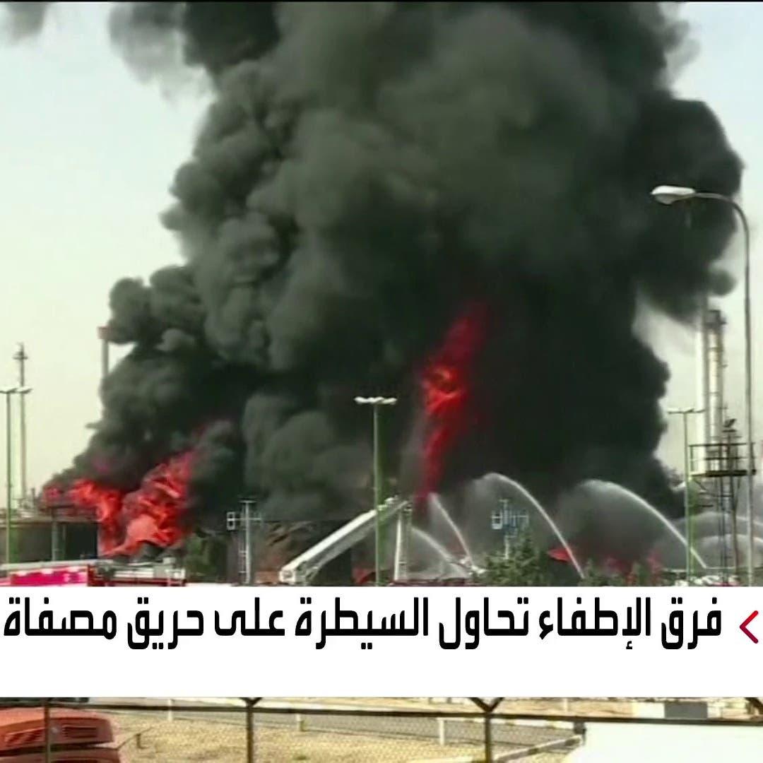 حرائق تضرب منشآت إيرانية حيوية.. خط أنابيب نفط بالأهواز ومصفاة طهران