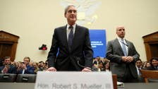 Robert Mueller to teach course on his Trump investigation