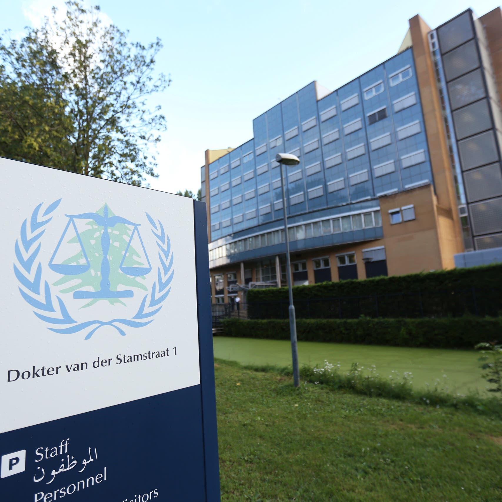 المحكمة الخاصة بلبنان تلغي محاكمة جديدة بسبب نقص التمويل