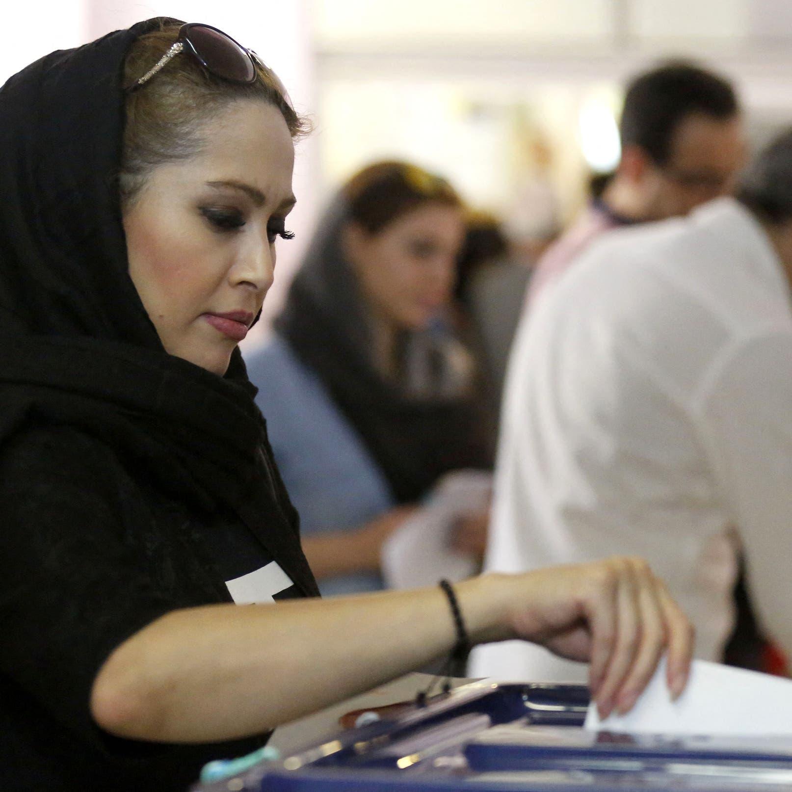 %34 من الإيرانيين فقط ينوون المشاركة في الانتخابات الرئاسية