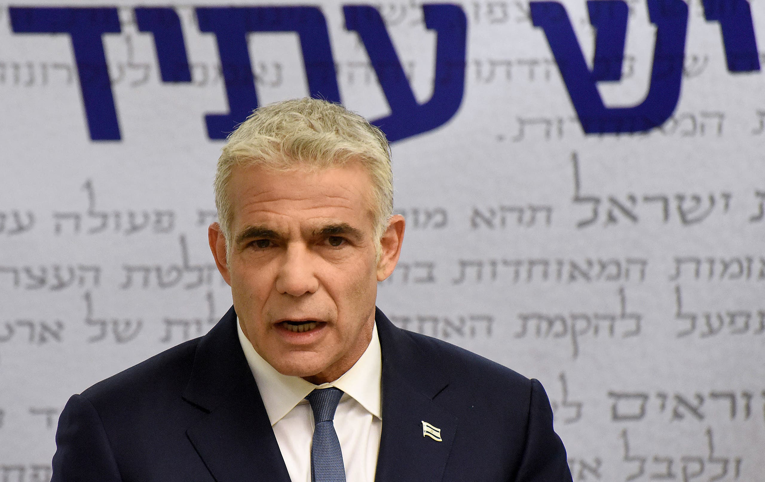 In order to overthrow Netanyahu, Yair Lapid resigns die Formation of a government coalition