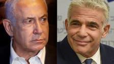 پایان نخست وزیری نتانیاهو؛ لاپید دولت ائتلافی تشکیل میدهد