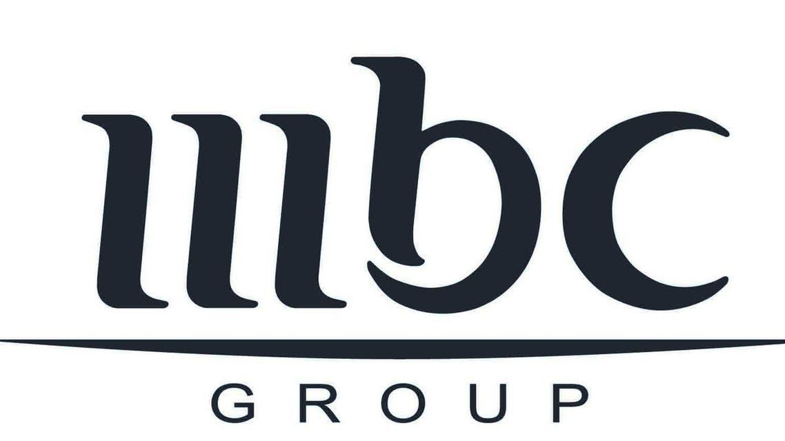 MBC GROUP Logo
