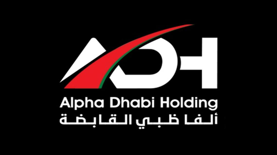 شعار ألفا ظبي