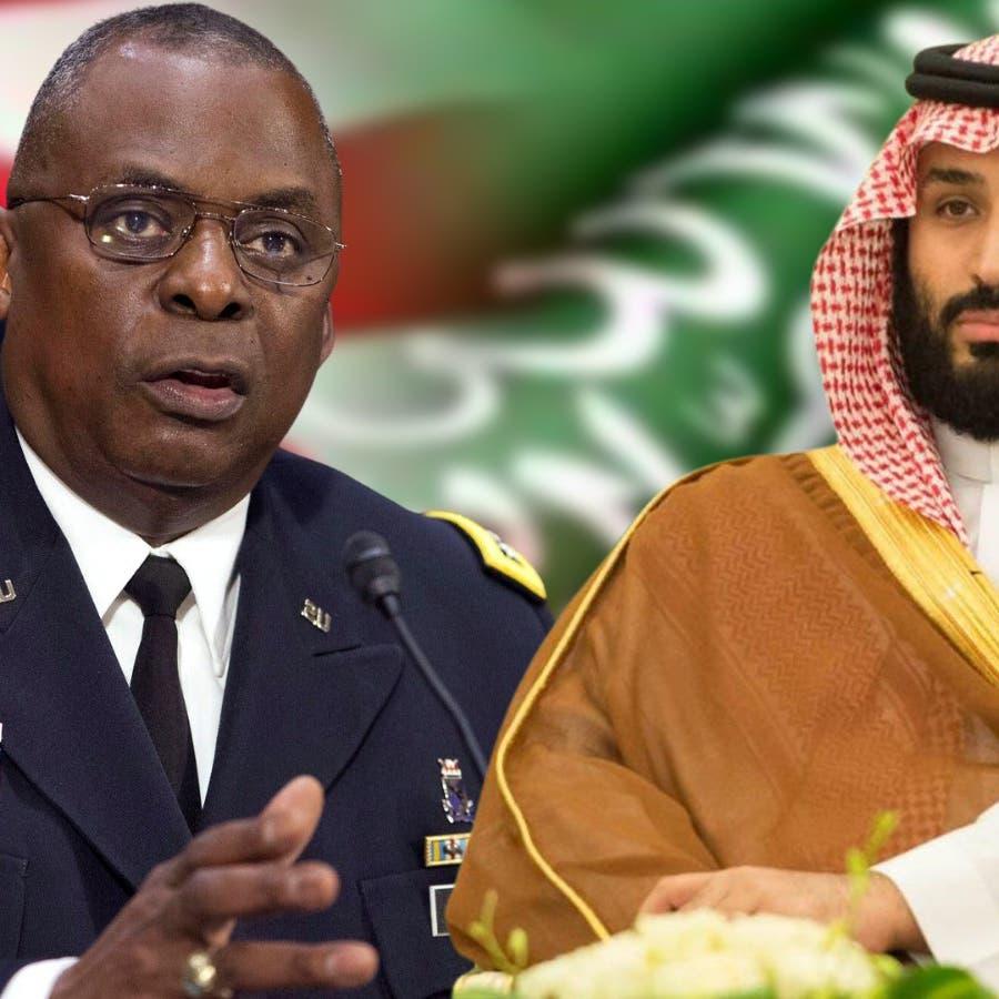 البنتاغون: وزير الدفاع الأميركي يأمل لقاء ولي العهد السعودي