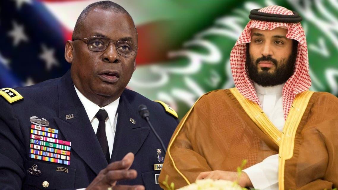 ولي العهد السعودي الأمير محمد بن سلمان ووزير الدفاع الأميركي لويد أوستن