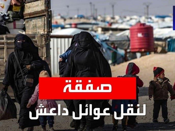 """""""صفقة"""" لنقل عوائل """"داعش"""" من الهول إلى جنوب الموصل"""