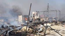 العراق.. حريق في مخيم للنازحين في كردستان يلتهم مئات الخيم