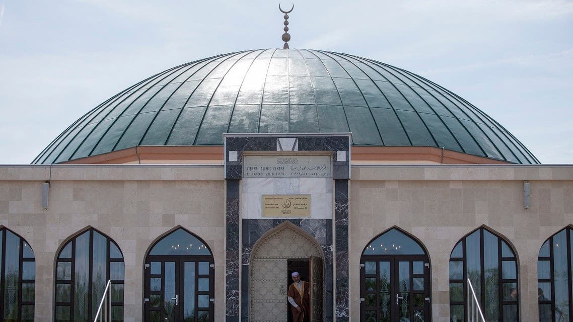 An imam is seen standing in a door of the Islamic Centre of Vienna's Florisdorf district during a ceremony in Vienna, Austria. (File Photo: AFP)