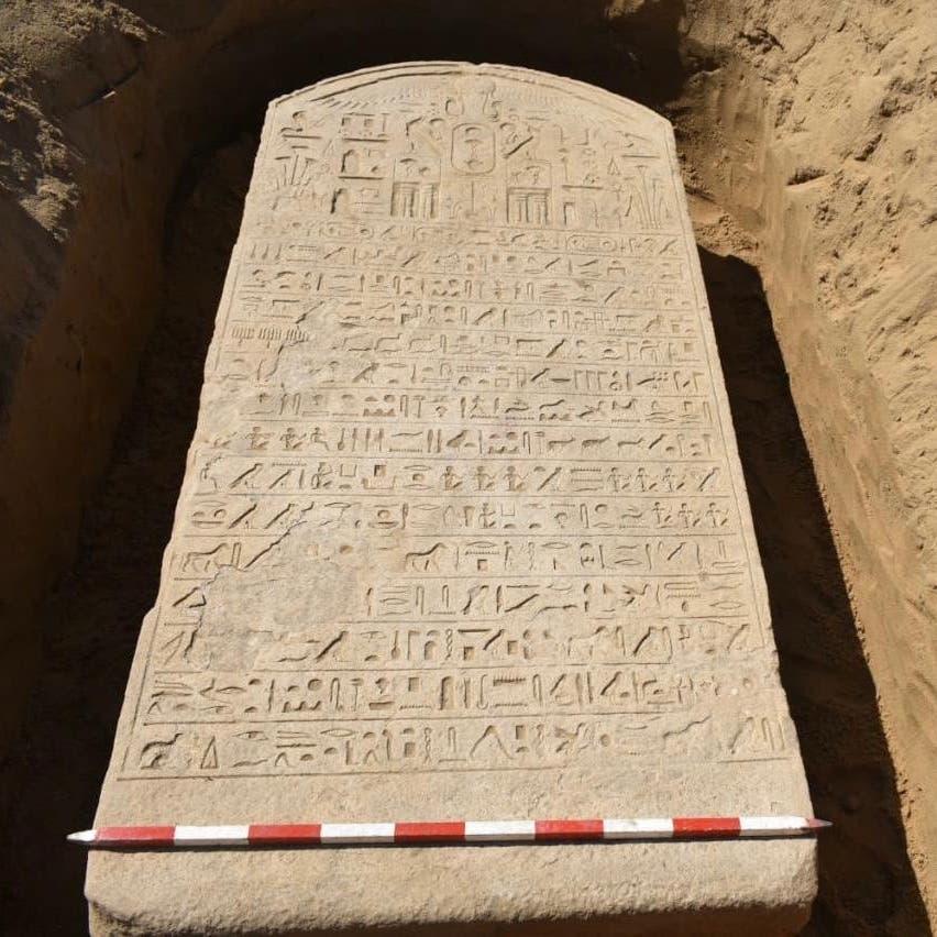كيف عثر مواطن مصري على قطعة أثرية فرعونية؟