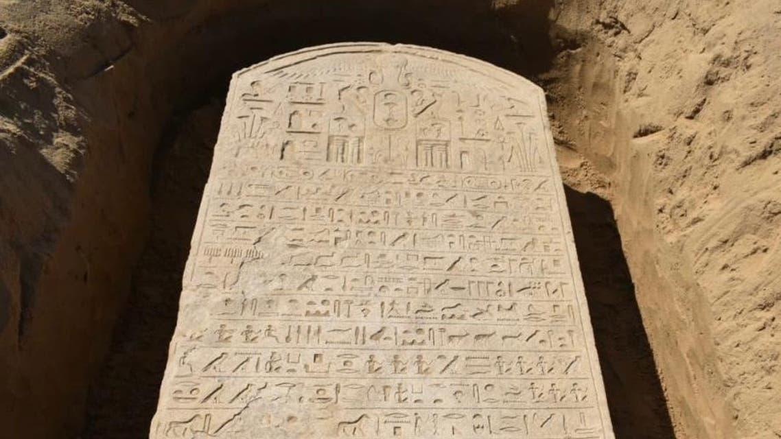 قطعة أثرية فرعونية