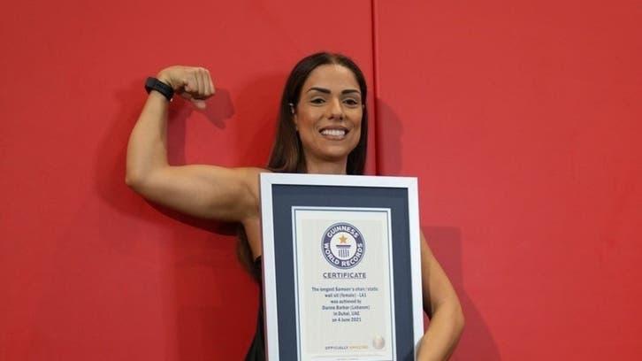 Lebanese amputee athlete breaks Guinness World Record