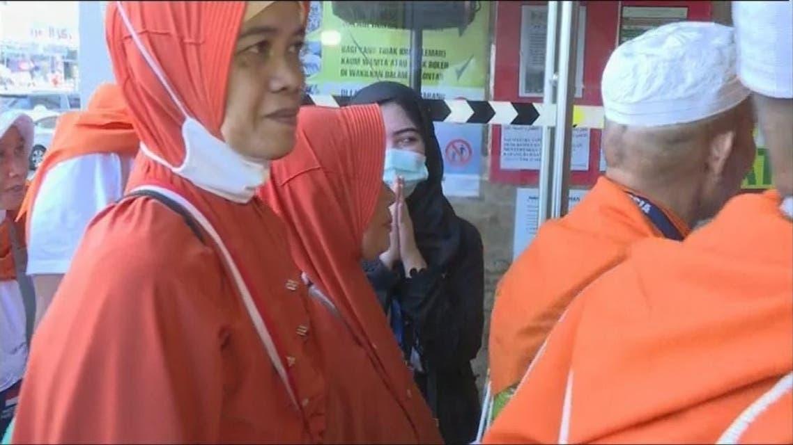 Indonasia pilgrims