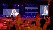 Saudi Arabia draws hundreds at first Riyadh concert since COVID-19 outbreak