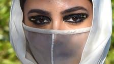 Saudi's Fashion Commission, Vogue Arabia partner to promote local fashion designers