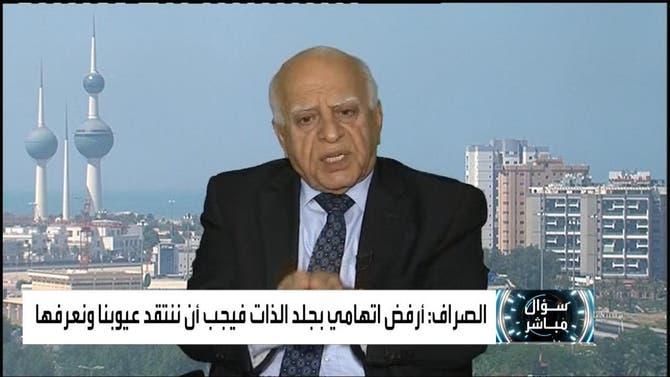 أحمد الصراف يشرح لـ