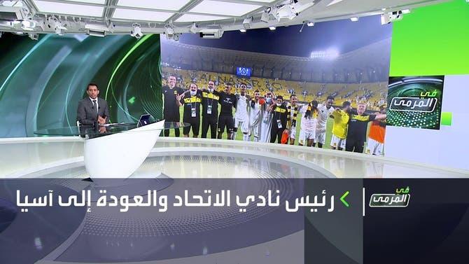 في المرمى | أنمار الحائلي وموسم فريق اتحاد جدة