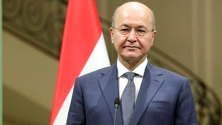 الرئيس العراقي: الصراع في المنطقة يهدد بعودة الإرهاب
