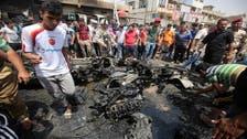 تنظيم داعش يتبنى تفجير الكاظمية شمال بغداد بعبوة ناسفة