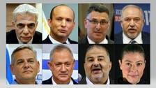 اسرائیل: مخلوط حکومت کی تشکیل سے نئے تاریخی ریکارڈ بنیں گے