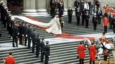 أشهر ثوب زفاف في العالم يحضر في غياب صاحبته