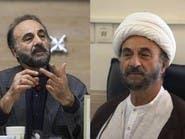 """حملة حقوقية ضد سفير ايران السابق بالامم المتحدة متهم بـ""""التستر على المجازر"""""""