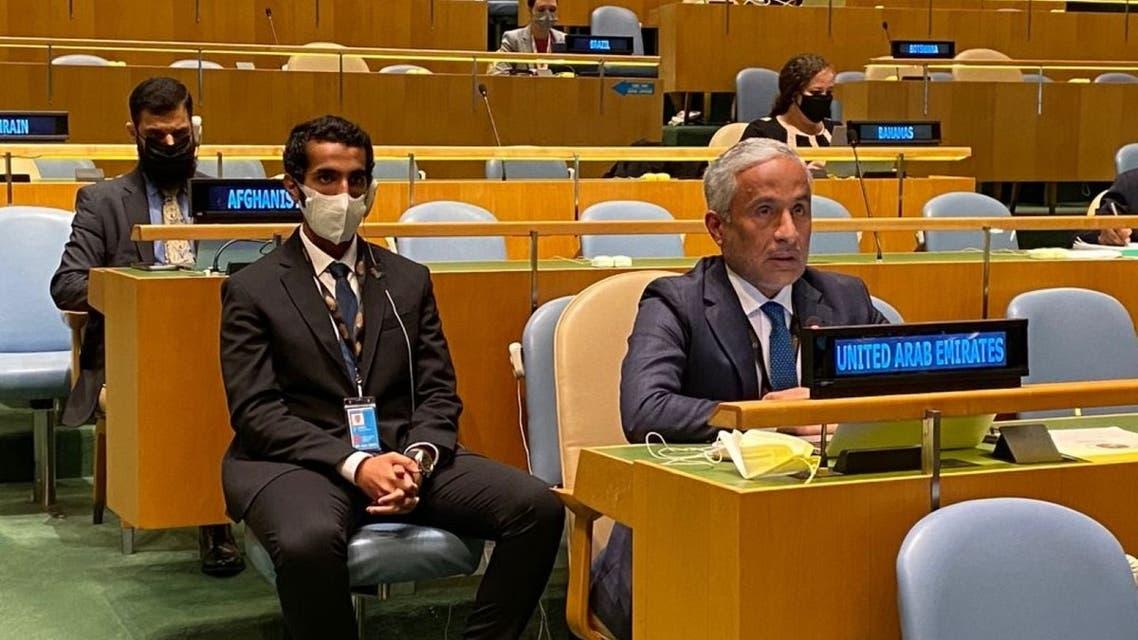 UAE representatives at the UN. (WAM)
