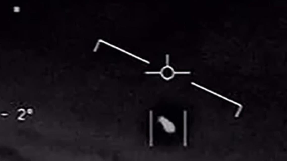 ظواهر فضائية البنتاغون 2015