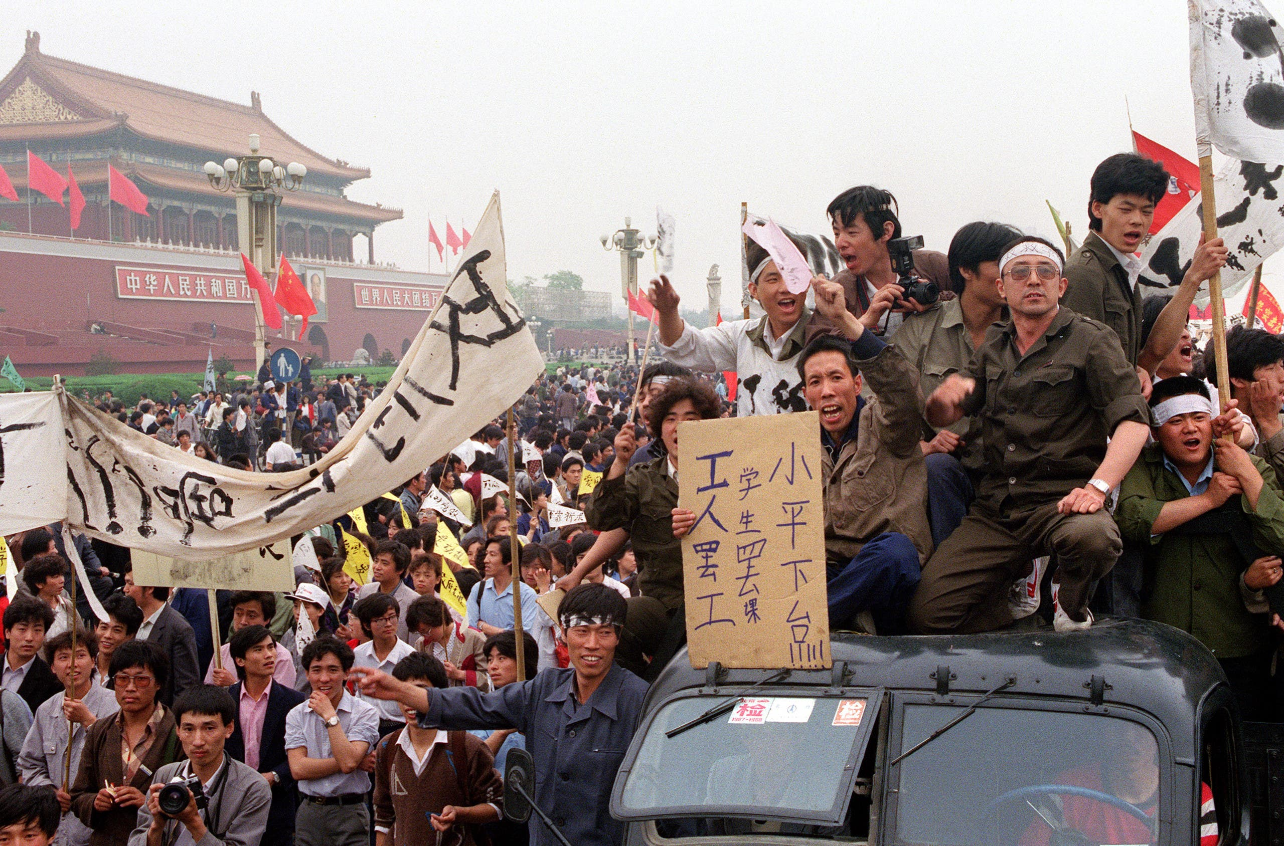 From the Tiananmen protests in Beijing in May 1989