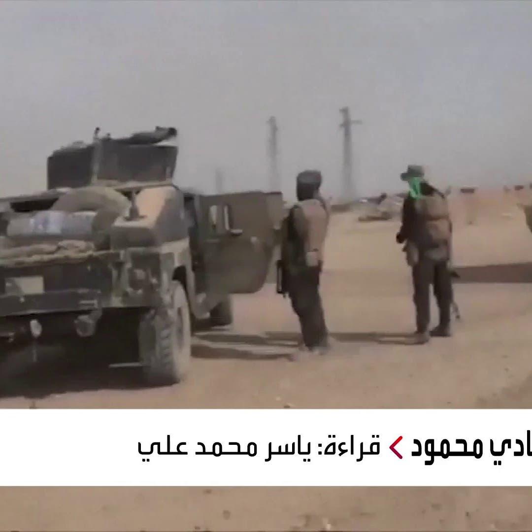 المسيرات.. سلاح ميليشيات إيران في العراق لاستهداف القوات الأميركية