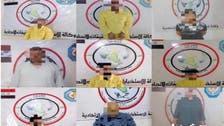 الاستخبارات العراقية تقبض على 12 إرهابياً في ديالى