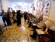 """""""صيانة الدستور"""" بإيران يجتمع لإعادة النظر باستبعاد مرشحين"""