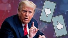 آیندہ صدر بنا تومارک زکربرگ کو وائٹ ہاؤس میں کھانے پرنہیں بلاؤں گا:ٹرمپ