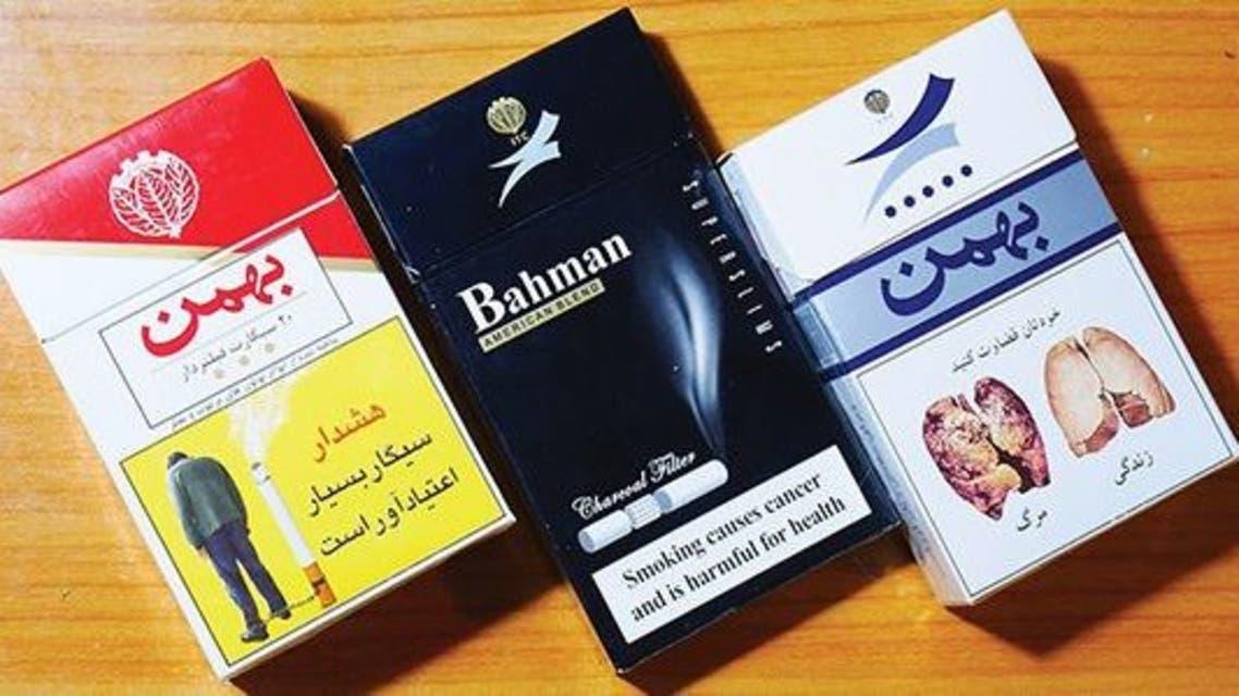 Iranian-cigarette
