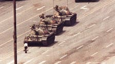Famed 'Tank Man' photo vanishes from Bing search engine, raising censorship concerns