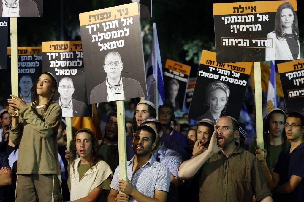 تظاهرات هواىاران نتانياهو ىراعتراض به تشكيل دولت ائتلافی