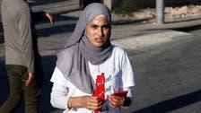 مقبوضہ القدس:اسرائیلی پولیس کی کارروائی،احتجاجی فلسطینی جڑواں بہن بھائی گرفتار