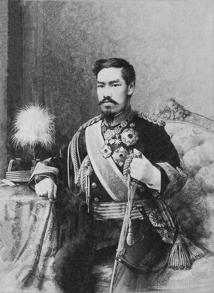 صورة للإمبراطور الياباني ميجي