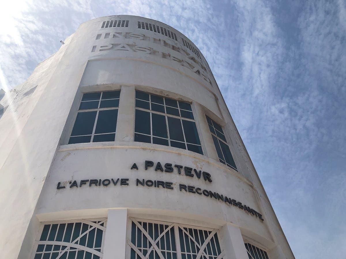 A view of the Pasteur Institute building in Dakar, Senegal March 2, 2020. (Reuters/Christophe Van Der Perre)