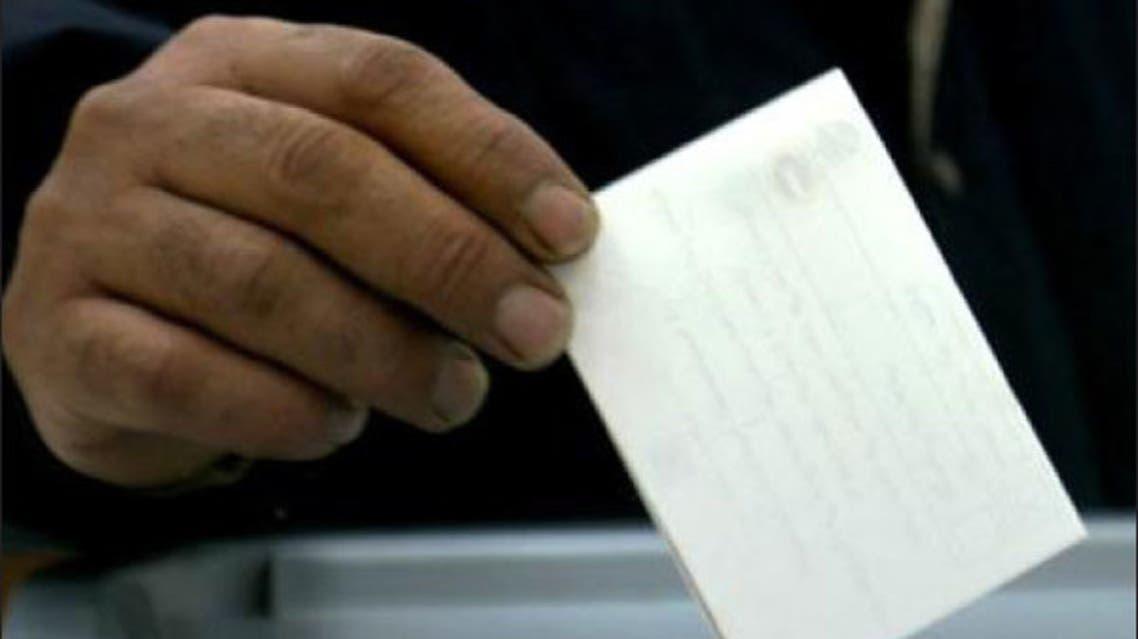 رای سفید