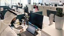 السعودية تدرس توطين الوظائف القيادية في الشركات