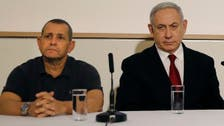 Israel's Shin Bet warns of violence as Netanyahu faces unseating