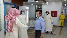 السعودية تشترط التطعيم لدخول المنشآت العامة