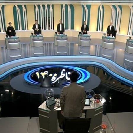 في ثاني مناظرة للرئاسيات.. المتشددون يحملون روحاني مسؤولية الأزمات