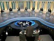 مرشحو الرئاسة بإيران يبدأون مناظراتهم في قضايا غير جدلية