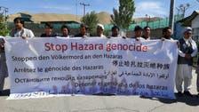 «نسلکشی هزاره را متوقف کنید»؛ ترند اول افغانستان در توییتر