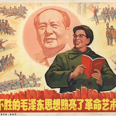 بحمام مستشفى.. انتحرت زوجة مؤسس الصين الشعبية