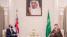 UK 'steadfast' in support of Saudi against Iran-backed terror: Foreign Secretary