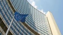 نشست شورای حکام آژانس با هدف بررسی پرونده ایران برگزار میشود